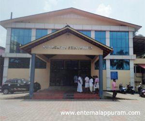 Kiliyamannil Auditorium Malappuram