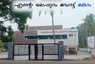 Harihar Film City Wandoor
