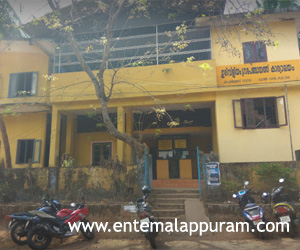 Irimbiliyam Grama Panchayat Office