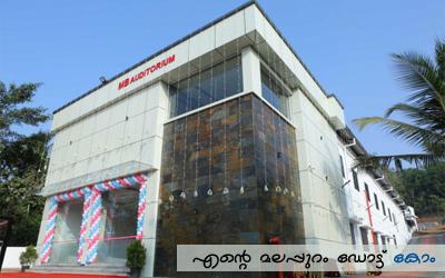 MB Auditorium Thiruvali