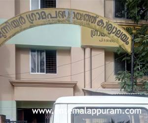 Moonniyoor Panchayath Office