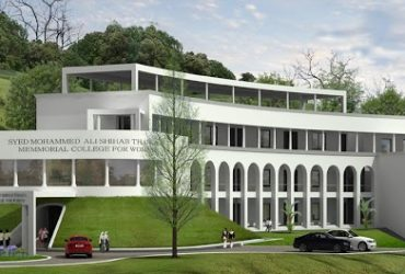 Sayyid Muhammed Ali Shihab Thangal Memorial Arts and Science College for Women