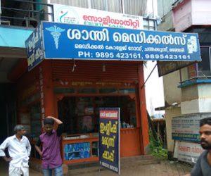 Shanthi Medicals Manjeri