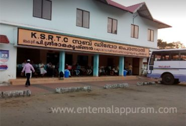 KSRTC Bus Depot Ponnani Contact Number