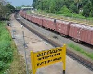 kuttippuram railway station contact number