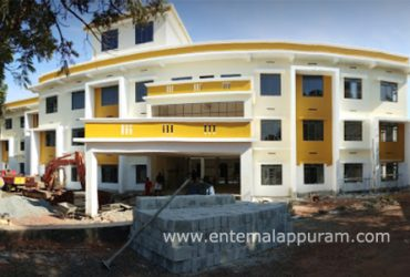 AKNM Govt Polytechnic College, Thirurangadi