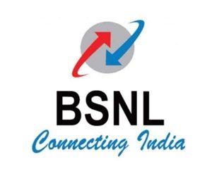 BSNL Malappuram office contact number