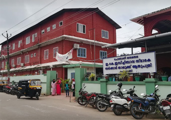 imbichibava memorial hospital ponnani