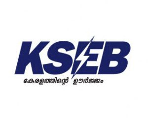 KSEB Office Edakkara