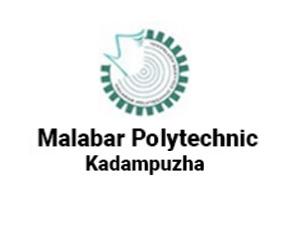 Malabar Bplytechnic College Kadampuzha
