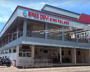 Sreedevi Cine Palace Manjeri